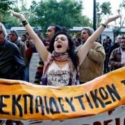 Νέοι, ταλαντούχοι και Έλληνες: Generation G – η μεγαλύτερη φυγή μυαλών στον κόσμο !