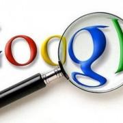 5 Εργαλεία του Google που δεν ξέρατε ότι υπάρχουν
