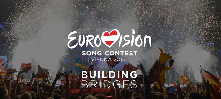 Τα 5 τραγούδια του ελληνικού τελικού της Eurovision 2015.