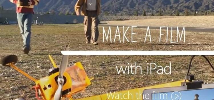 Αυτή είναι η νέα διαφήμιση της Apple για το Ipad που θα παιχτεί στην απονομή των Όσκαρ