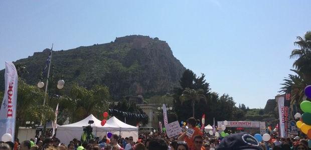 Χιλιόμετρα στο Ναύπλιο.