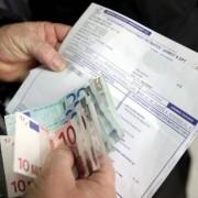 Αναρτήθηκαν στο Taxisnet τα ειδοποιητήρια για το ΕΕΤΑ του 2013