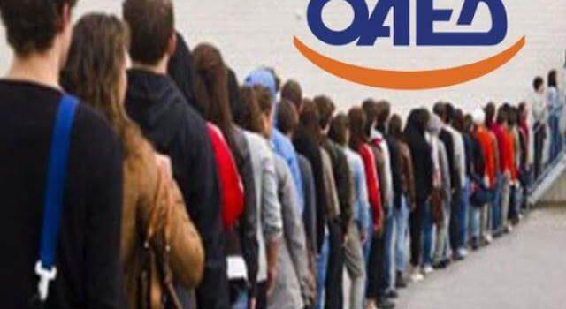 Ανεργία και ΟΑΕΔ
