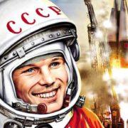 Γιούρι Γκαγκάριν: ο πρώτος άνθρωπος που πέταξε στο Διάστημα