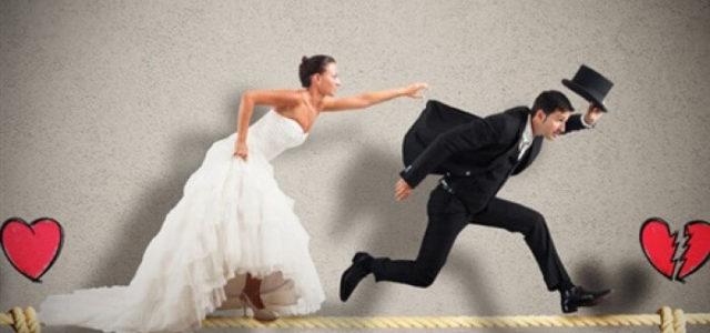 Ανακαλύψτε πώς να επιτύχει ο γάμος σας