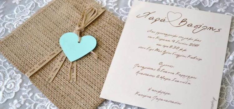 Η ιστορία των προσκλητηρίων γάμου