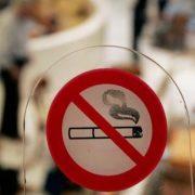 Κάπνισμα και πως το κόβω;