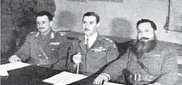 Συμφωνία της Καζέρτας το 1944