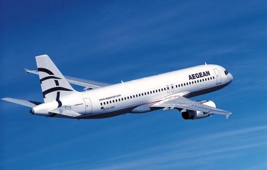 6 μυστικά για φθηνά αεροπορικά με την Aegean!