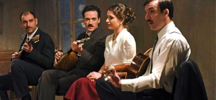 Ουζερί Τσιτσάνης (2015) – Ολόκληρη η ταινία